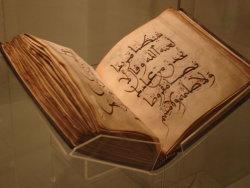 800px-islamicgallerybritishmuseum3sm1