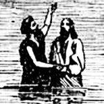 Baptism_logo_sm